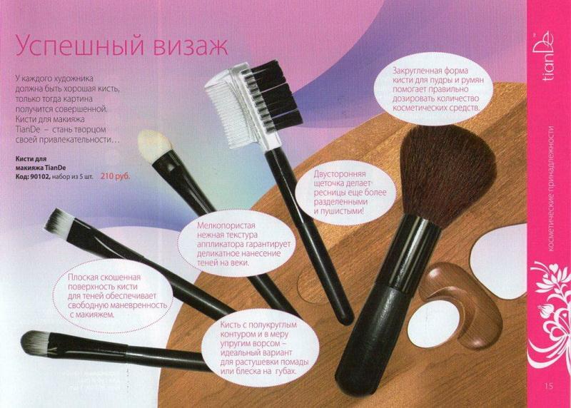 Список косметики для макияжа в школу